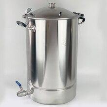 38л Перегонный куб, котел, бак, ферментер с крышкой колокол для дистилляции, ректификации, нержавеющая сталь сталь 304