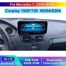 شاشة ستريو كوالكوم 10.25 بوصة بنظام تشغيل أندرويد 10 شاشة عرض علوية لسيارة مرسيدس بنز GLC C Class 2008 2018 Wifi W205