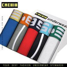 5pcs/lot Mens Underwear Boxer Male Panties Cotton Man Underpants Soft Boxers Short Boxershort Solid Under Wear BS101