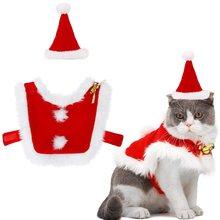 Рождество кошачий шарф и шапка комплект кошка Рождественский