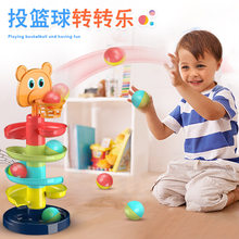 Children's puzzle jigsaw rotating track Fun Fun Rolling Ball Sliding Tower Baby Baby Fun Early Education Toys(China)