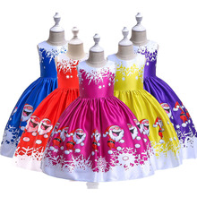 цена на New Fashion Christmas Princess Of Girls Dresses Reception Girls Clothes Ball Gown For Girl Dress Knee-length Style