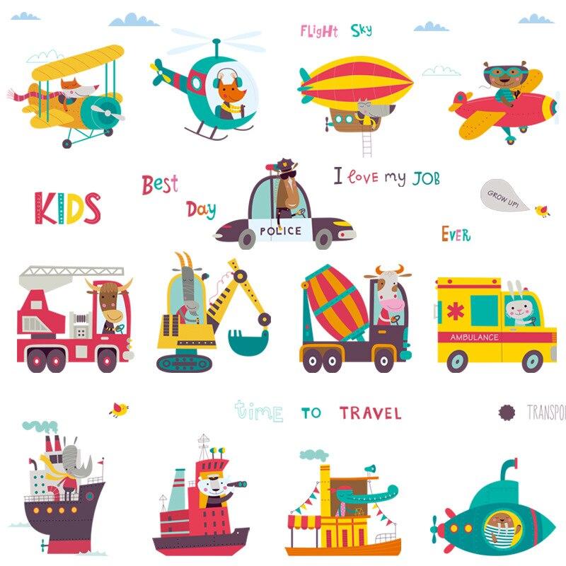 AM/_ BU/_ Educational Cartoon Letter Vehicle Kids Room Wall Sticker Mural Decal My