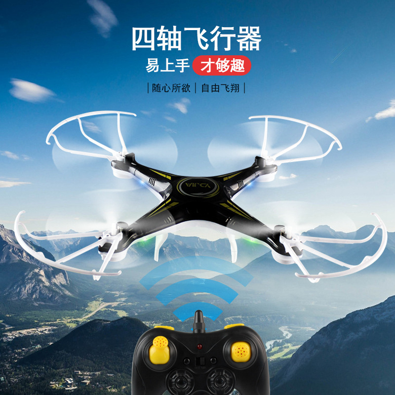 Phyllis Good D73 Quadcopter Remote Control With A Key Return Headless Mode Unmanned Aerial Vehicle