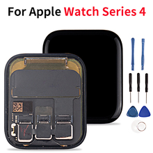 Apple Lcd LTE/GPS For