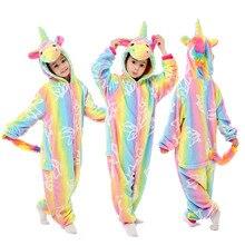 Дети кигуруми Единорог панда Единорог животных Косплей Костюм пижамы девушки Радуга одеяло с единорогом спальная одежда Единорог Рио пижамы От 4 до 12 лет