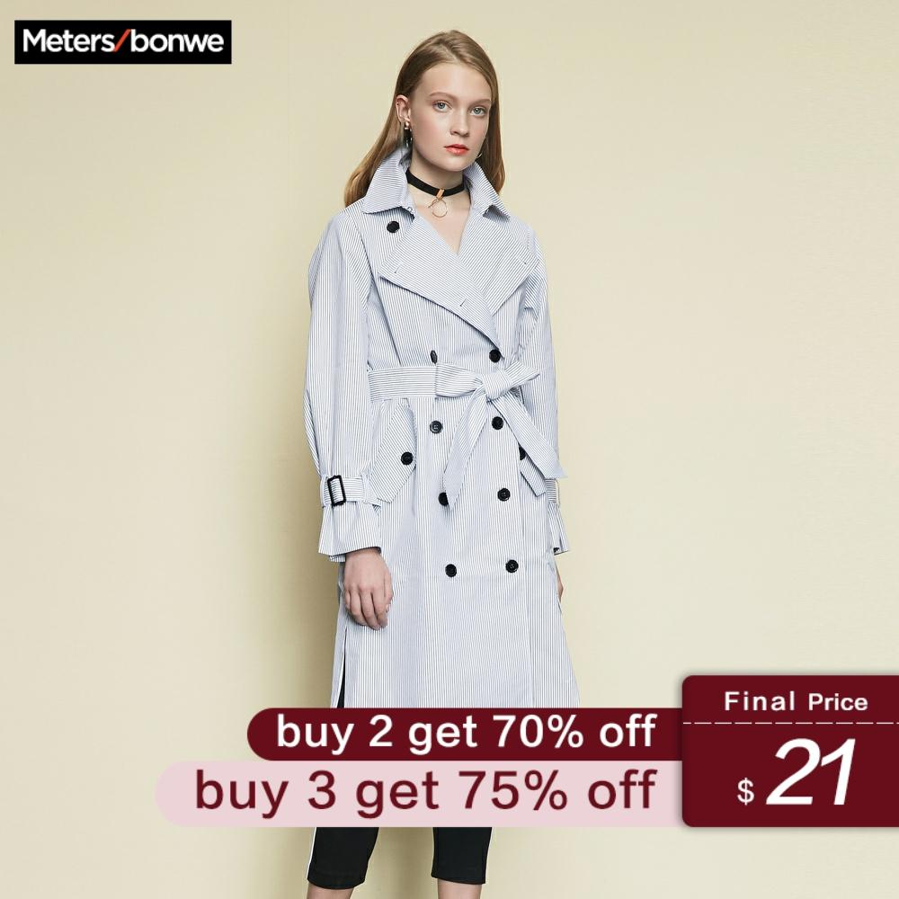 Metersbonwe Jacket Female Spring Trend Casual Wild Simple Student Urban Straight Windbreaker