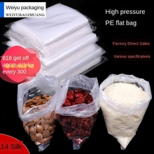 Thickened 0.14mm PE Flat Bag Food Packaging Bag Large Transparent Storage Bag Cooked Pastry Fruit Lining Bag High Pressure Flat