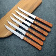 6 шт. нож для стейка из нержавеющей стали с деревянной ручкой столовые ножи Набор столовые приборы для ресторана набор посуды