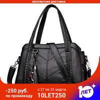 handbags women genuine leather 2020 shoulder bag big capacity women bag black shopping bag for women