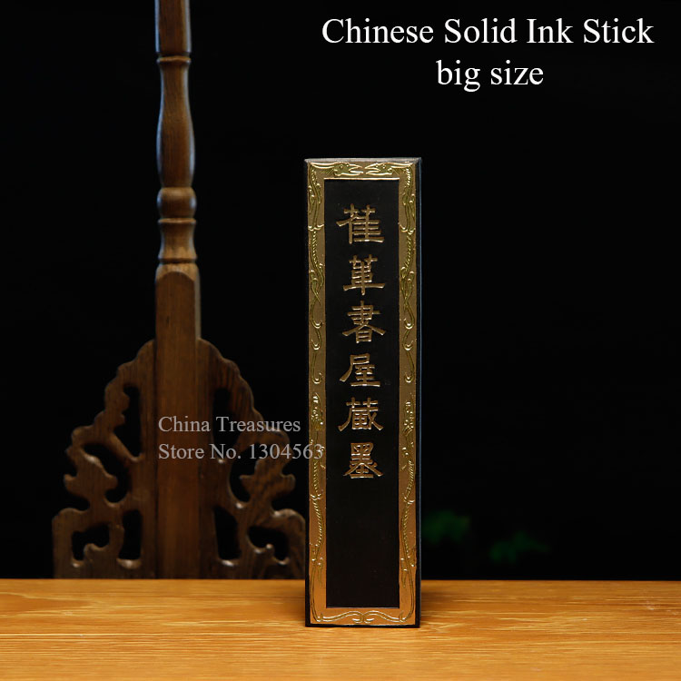 1piece Chinese Solid Ink Stick Calligraphy Brushes Sumi-E ink Painting Sumi E Ink Block Hui Mo Chinese  Art Supplies