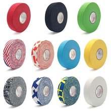 Хоккейная клюшка лента 1 шт 25 мм x м многофункциональная цветная