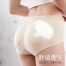 Yeni sahte alın vücut şekillendirme pantolon dikişsiz kadın dikişsiz külot