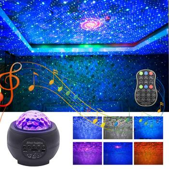 Starry Sky Projector Star Night Light Projection Colorful Ocean Waving Lights Lighting Lamp With Bluetooth Music Speaker