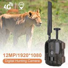 Hunting-Camera Night-Vision Photo-Trap Infrared 12MP 1080P 3G 2G Waterproof BL480L HD