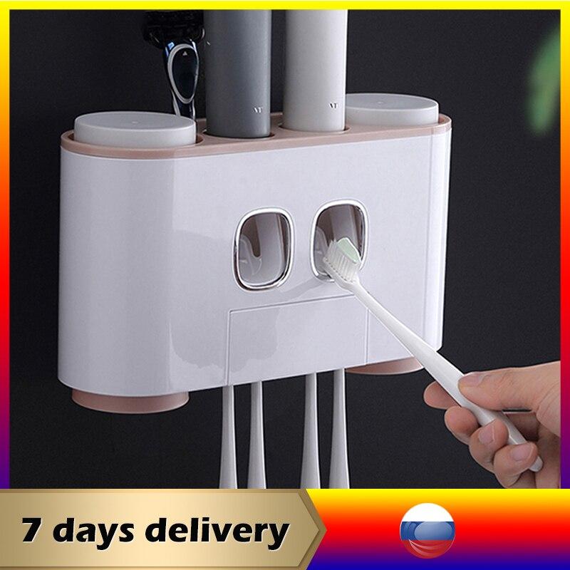 Автоматический Дозатор зубной пасты для ванной комнаты, настенный держатель для зубной щетки, набор аксессуаров для ванной комнаты
