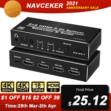 2020 4K HDMI 2.0 Switch 2 in 2 Out 4K@60hz, 2x2 HDMI Switcher Splitter with Optical Toslink SPDIF & 3.5mm Jack Audio Extractor