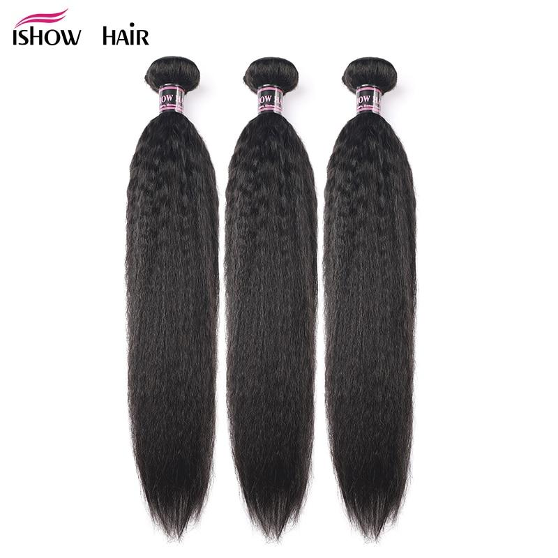 Ishow Brazilian Yaki Human Hair 3 Bundles Deals 8-28inch Brazilian Hair Weave Bundles No Remy 100 Human Hair Weave Free Shipping