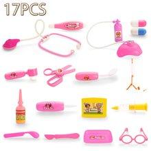 OCDAY 17 шт. набор игрушек Doctora Juguetes для детей, медицинский набор, обучающая коробка, светильник, ролевые игры, классический подарок