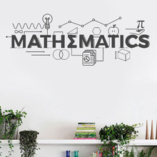 Vinyl Art Home Decor Education Quote Sign Science Motivational Wall Sticker Mathematics Decal Math Classroom Poster LY1830