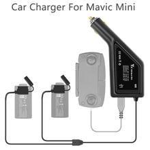 3 в 1 Автомобильное зарядное устройство для DJI Mavic Mini, интеллектуальная зарядка аккумулятора, концентратор Mavic Mini, автомобильный разъем, USB адаптер, 2 аккумулятора