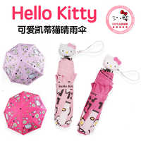 Hello Kitty Anti Uv Umbrella Rain Women Umbrellas Regenschirm Anime Parasol Polyester Fibre The High Quality Inverted Umbrella