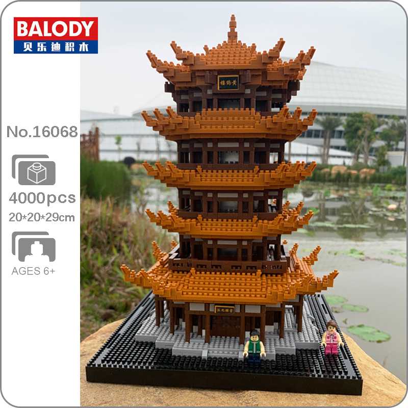 best top yellow crane tower 3d ideas and get free shipping - a940