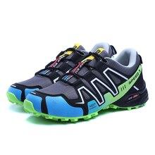 Новинка; Мужские дышащие кроссовки для бега; дышащие спортивные кроссовки для соревнований; нескользящая спортивная обувь с рисунком из полилинии