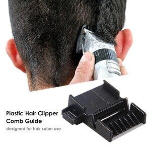 Image 4 - バリカン櫛ガイドプラスチックヘアトリマーガード除去するため枝ヘアサロンツール防水製品ヘアサロン