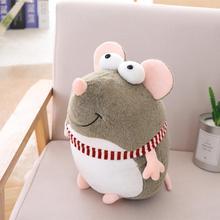 Hot 1pc 21cm Cute Plush Big Eyes Mouse Toy Stuffed Animal Doll Baby Kids Children Birthday Gift Shop Home Decor  Peluche Mascots стоимость