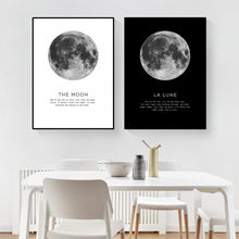 black white quote wall decor moon canvas painting la lune canvas art poster picture modern wall poster for living room HD2870