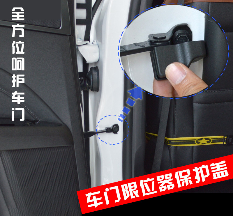 4x Car Door Limiter Cover For Kia Rio 3 4 Ceed Sorento Cerato 2011 2018 2019 Car Accessories Lock Covers Styling