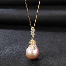 цена Natural Baroque Pearl Necklace S925 Sterling Silver Box Chain Electroplated 18K Gold Pendant Female Necklaces Women онлайн в 2017 году