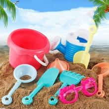 Children's beach toys cool sun sunglasses 9-piece bucket summer children's play