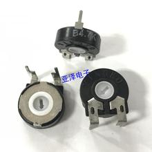 5PCS/LOT YINGKO Spain trimmer potentiometer PT15-4.7K horizontal arrow hole wide foot, 17.5MM rotation adjustable