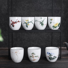 Chinese Style White Ceramic Kungfu Tea Cup Porcelain Bowl Teacup Lotus Printed Floral Handmade Teaware Home Drinkware Craft