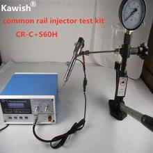 Kawish! CR C משולב דיזל מסילה משותפת מזרק בודק + S60H זרבובית Validator, מסילה משותפת מזרק בודק כלי