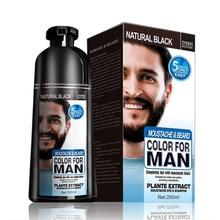 200ml Natural Long Lasting Permanent Black Beard Dye Shampoo For Men Beard Dying Removal White Gray Beard Hair