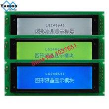 LCD モジュール 240x64 24064 lcd ディスプレイグラフィック青、白、緑 T6963C RA6963 LG240641 なく WG24064 良質