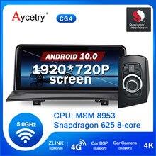 Магнитола автомагнитола Для BMW X3 E83 2004-2009 Qualcomm 8-core автомобильное радио Android 10 мультимедийный плеер Авторадио Стерео навигация GPS 4G LTE iDrive no 2 din
