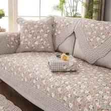 Четырехсезонное покрывало для дивана l образной формы корейское