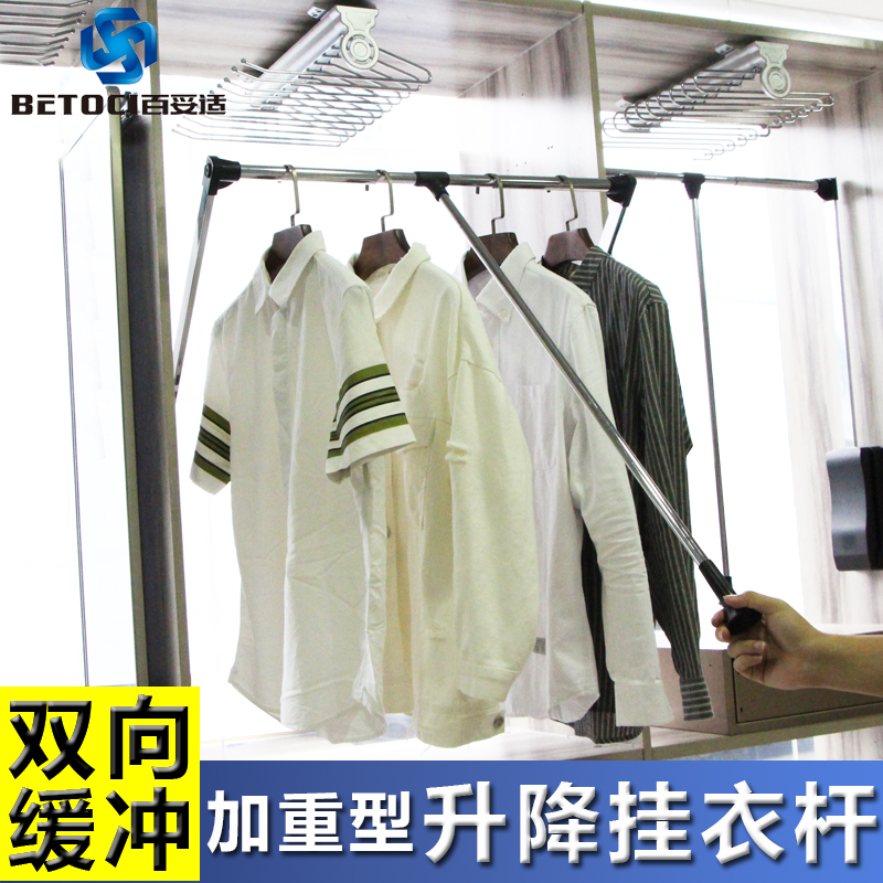 Pull-down Movable Hanger Cabinet Lifting Hanger Pole Retractable Clothesroom Hanger Hardware Accessories