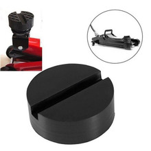 Cylinder Shape Rubber Pad Lift Car Jacks Block Durable Supporting Jacking Dis