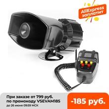 Alarme de voiture à 7 sons, sirène de Police incendie, haut parleur PA 12V 60W, klaxon de voiture, klaxon, 110db