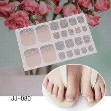 Lamemoria 22 кончика/чешуйчатая наклейка для дизайна ногтей