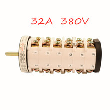 32A 380V Tyre changer switch Two-speed Motor Switch Forward switch Reverse Switch Tire repair replacement part starpad repair parts tire changer tyre accessories hand along the positive switch 40a changer switch high quality free shipping