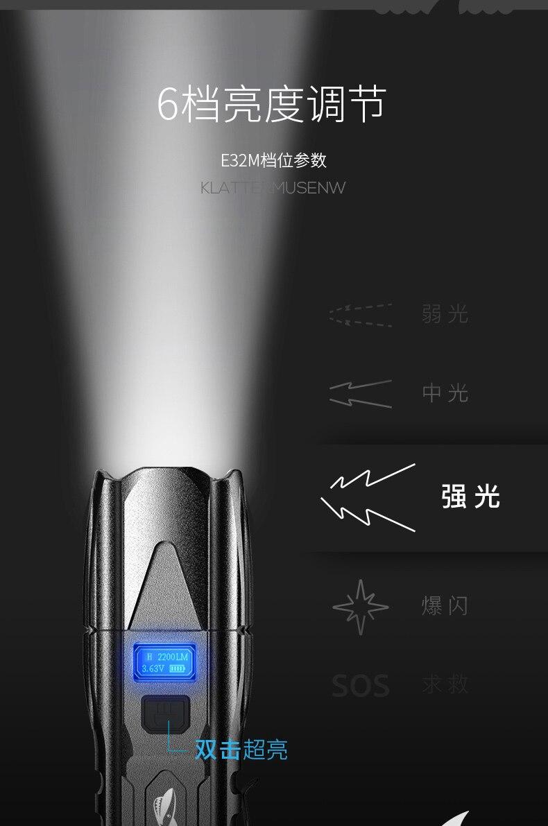 Caça poderosa lanterna remoto à prova dremote