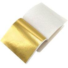 Feuille d'or pratique et brillante pour la dorure, 100 feuilles de papier d'aluminium pour décoration, artisanat mural, lignes de meubles, 9x9cm