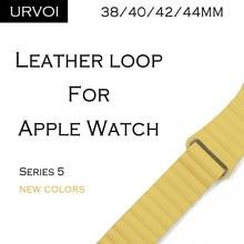 Urvoi couro loop para apple assistir série 5 4 3 2 1 banda para iwatch pulseira de couro com ímã fivela confortável macio 2019 novo