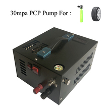 12 V 4500psi 300bar 30mpa PCP אוויר רכב מדחס מיני PCP משאבת כולל 220V שנאי רכב בלחץ גבוה 12 V